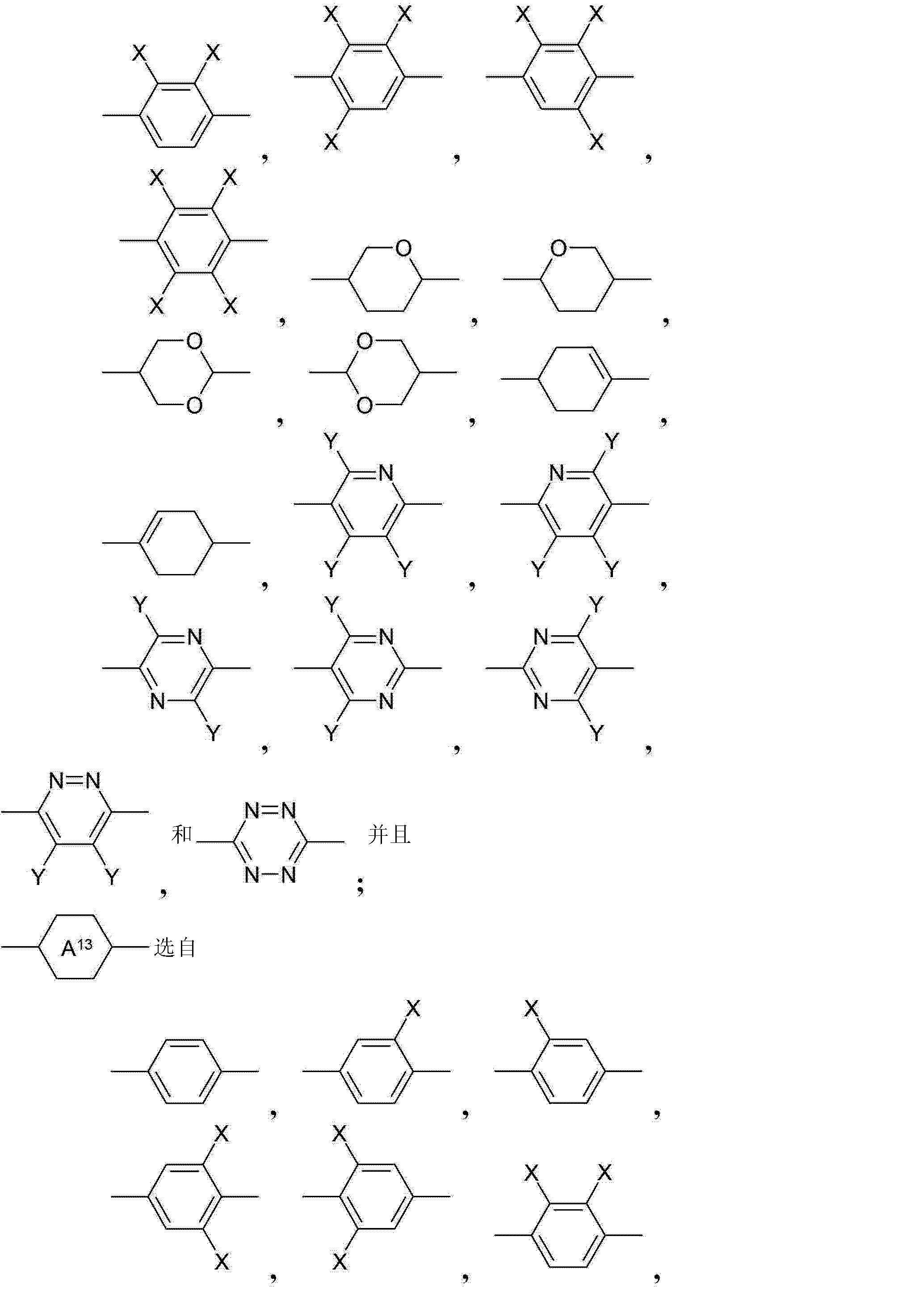 Figure CN103180409AC00031
