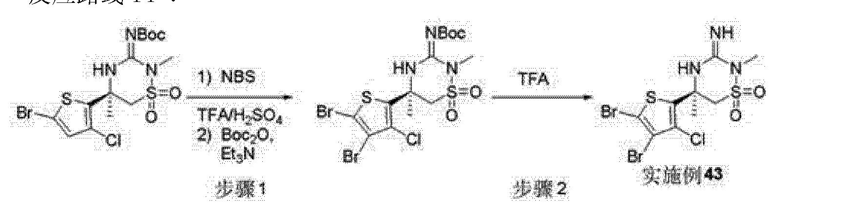 Figure CN102639135AD01312