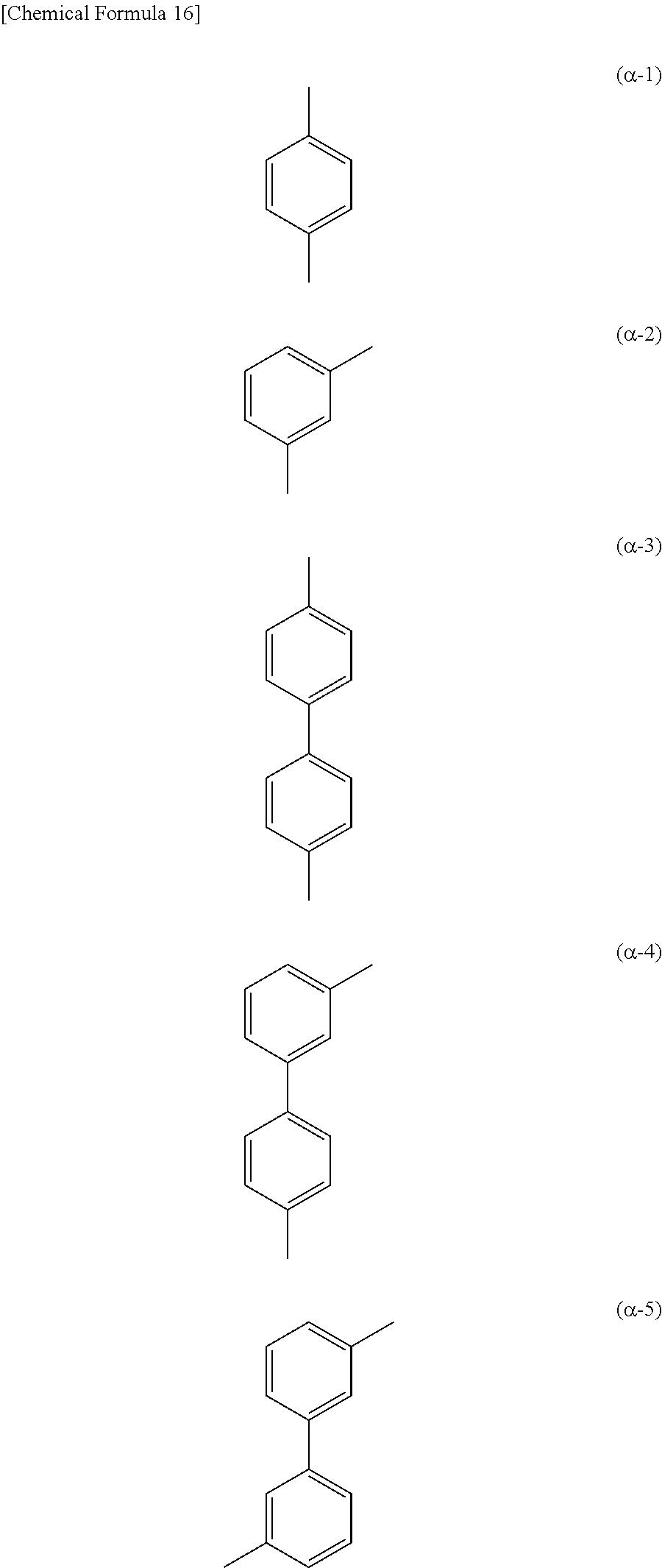 Figure US09385328-20160705-C00016