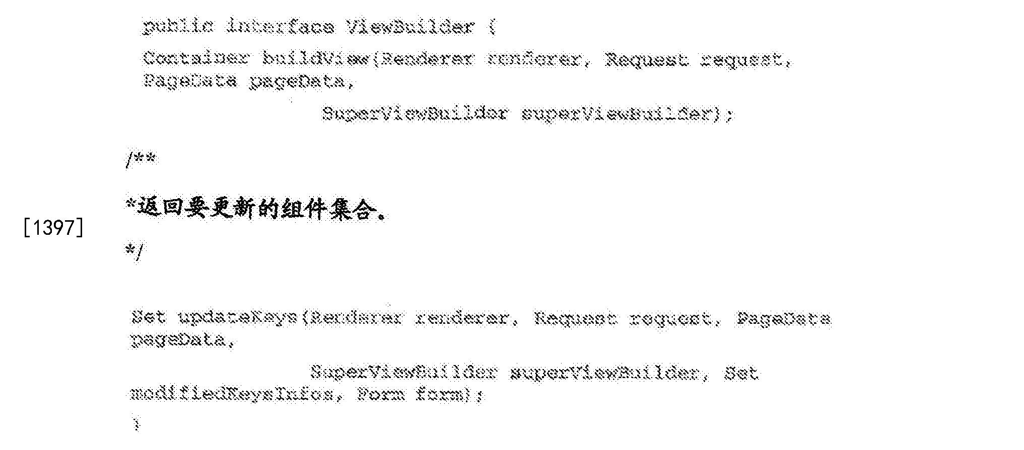 Figure CN102656557BD00772