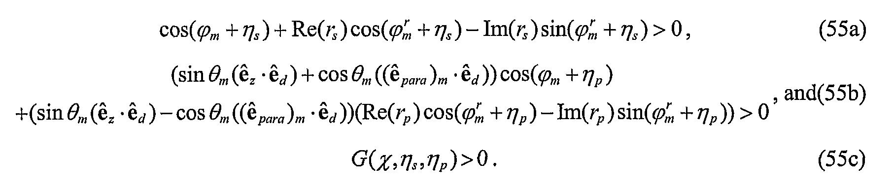 Figure imgf000102_0010