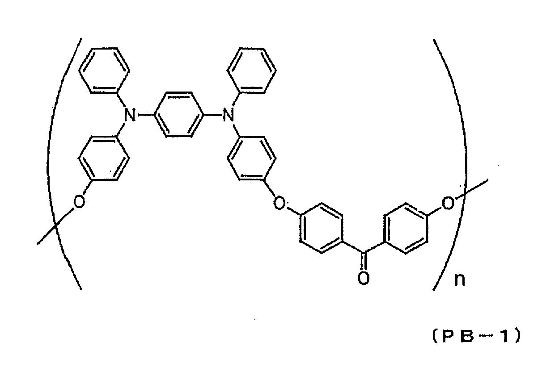 Figure 112010002231902-pat00168