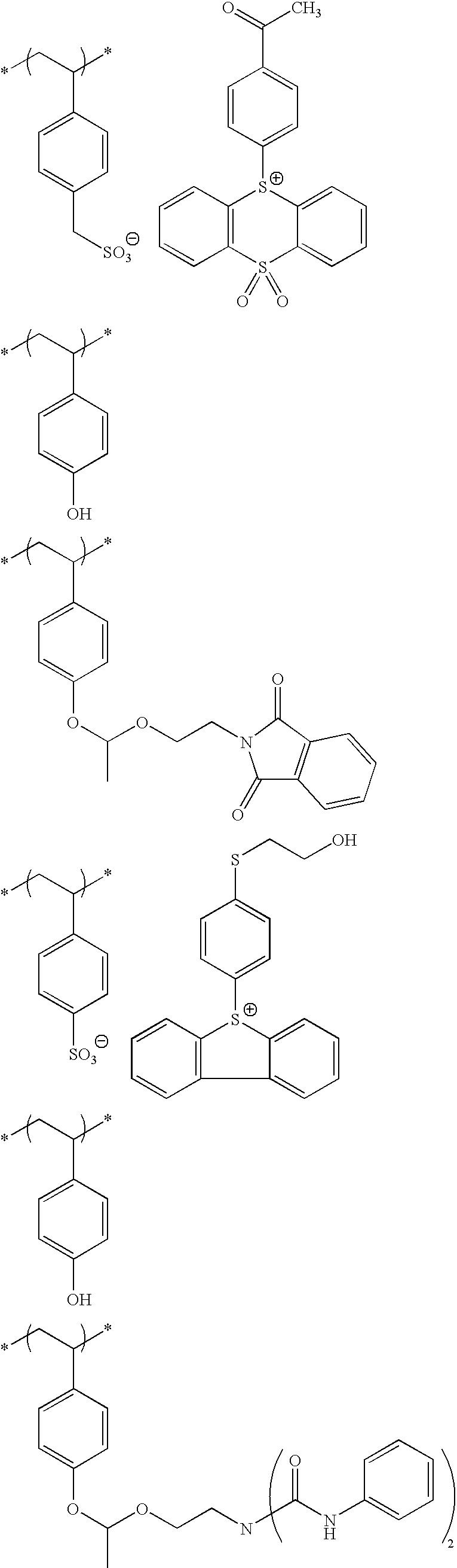 Figure US20100183975A1-20100722-C00173