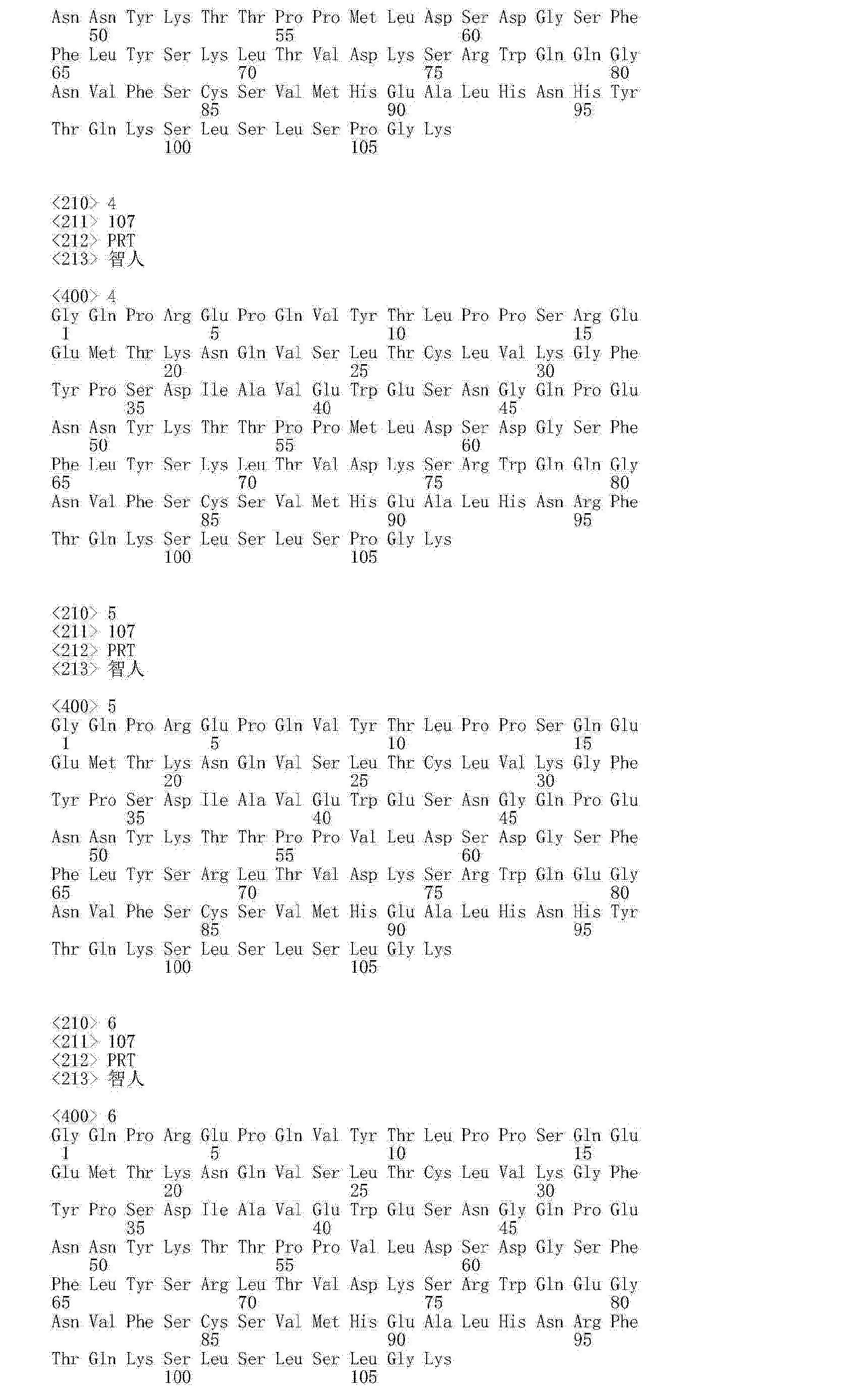 Figure CN103833855AD00301