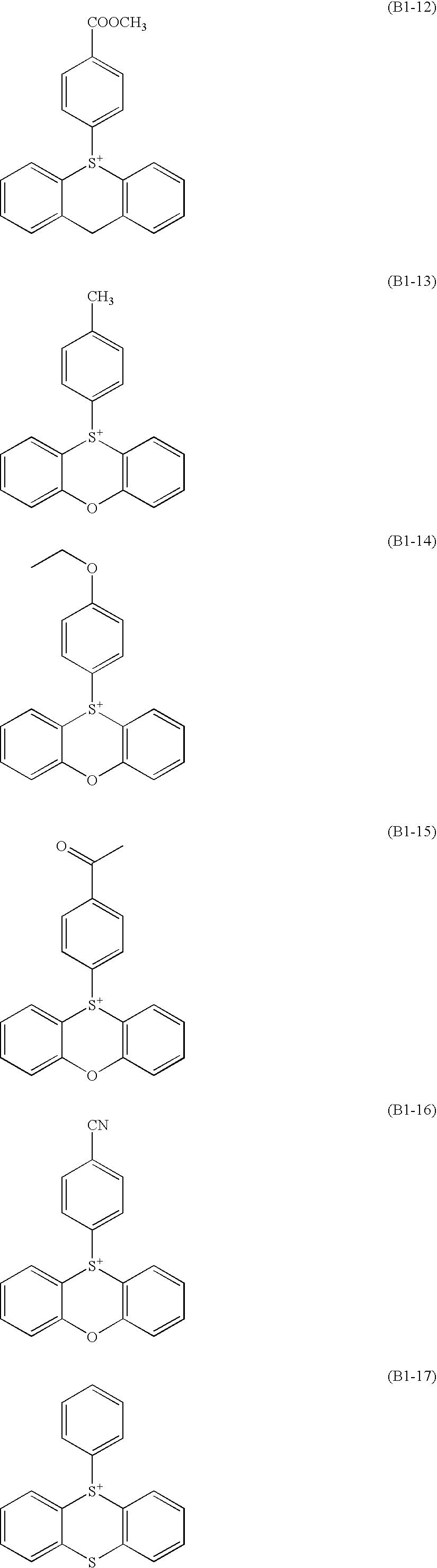 Figure US20100183975A1-20100722-C00012