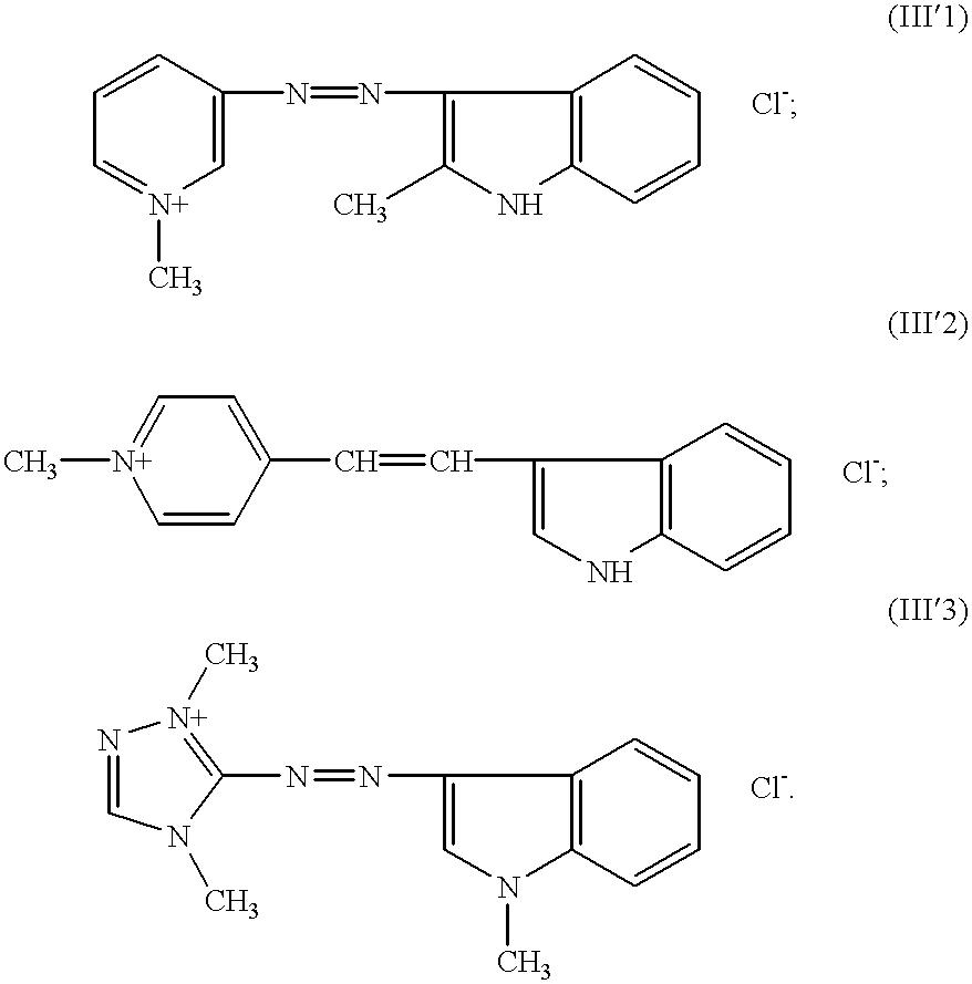 Figure US20020046432A1-20020425-C00011