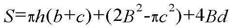 Figure 112005062651964-PAT00011