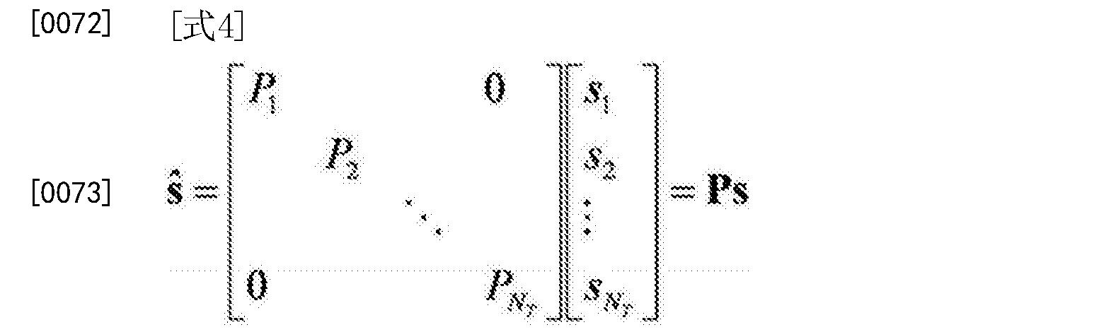 Figure CN106664147AD00093