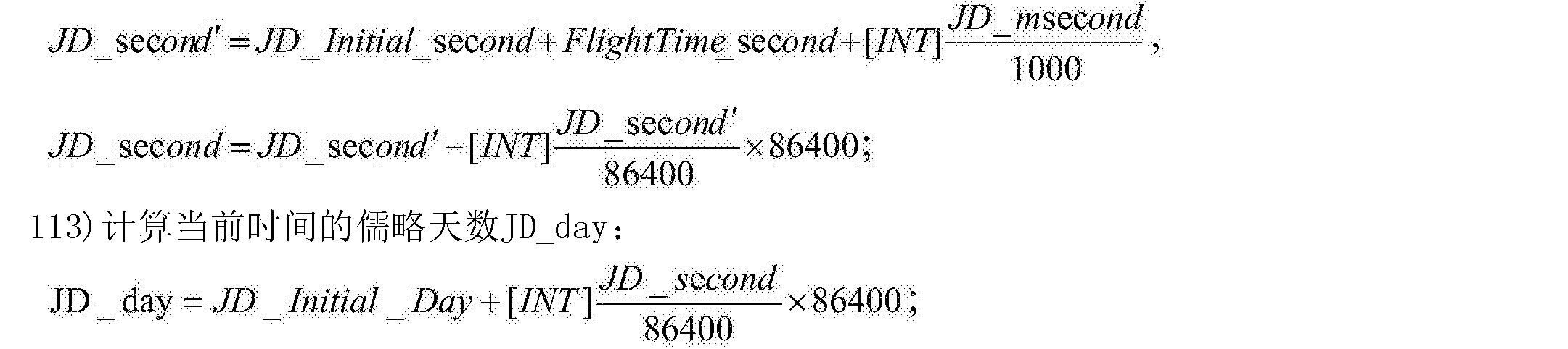 Figure CN104332707BC00022