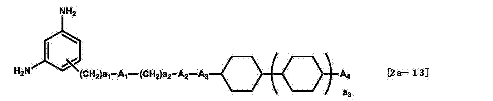 Figure CN105683828AD00164