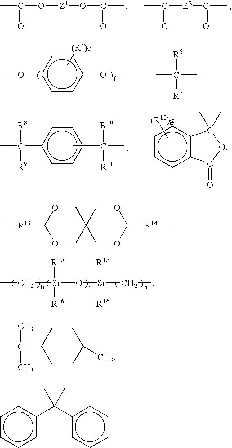 Figure US07348113-20080325-C00006