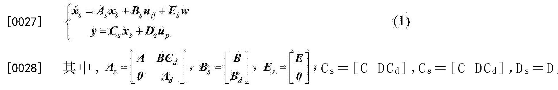 Figure CN105372994BD00061