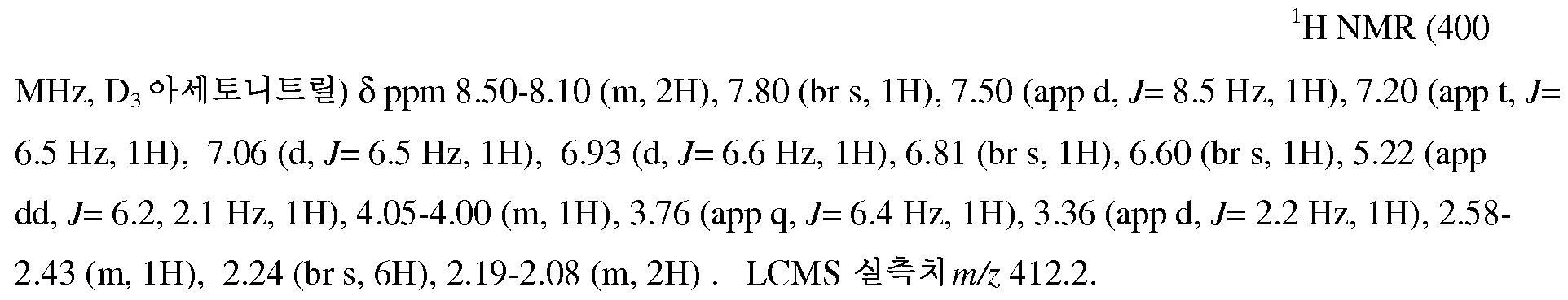 Figure 112010081398093-pct00061