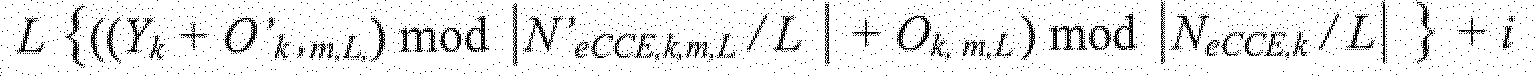 Figure 112017038816648-pat00070