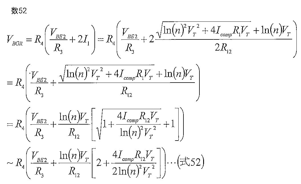 Figure JPOXMLDOC01-appb-M000052