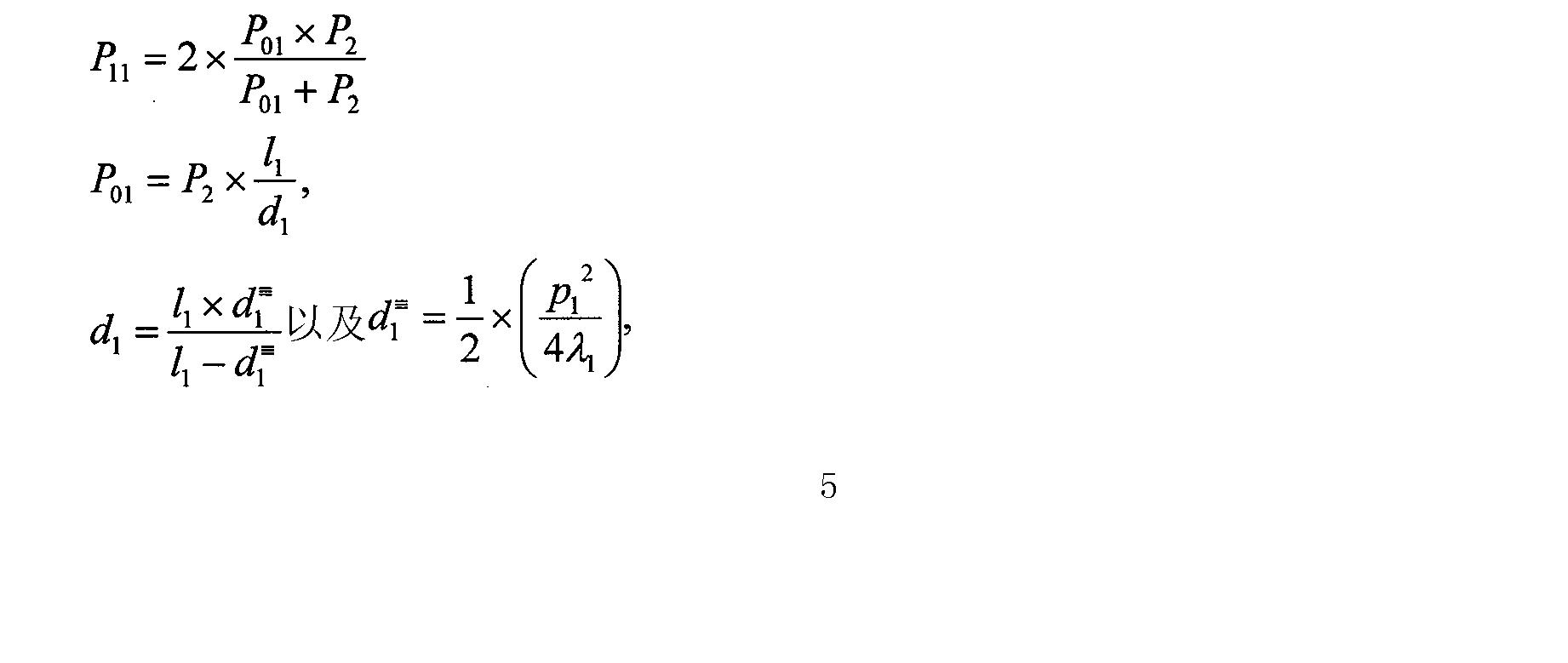 Figure CN101036582BC00051