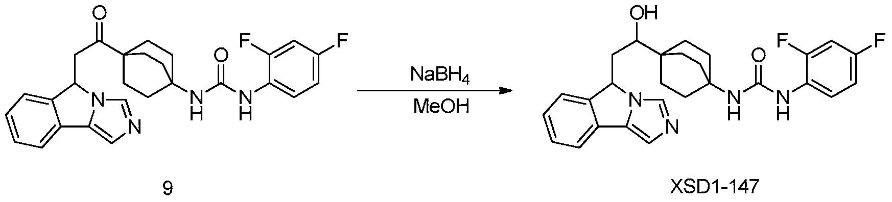 Figure PCTCN2017084604-appb-000187