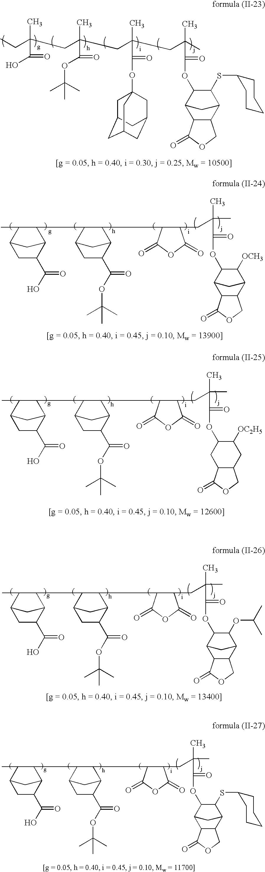 Figure US06703178-20040309-C00031
