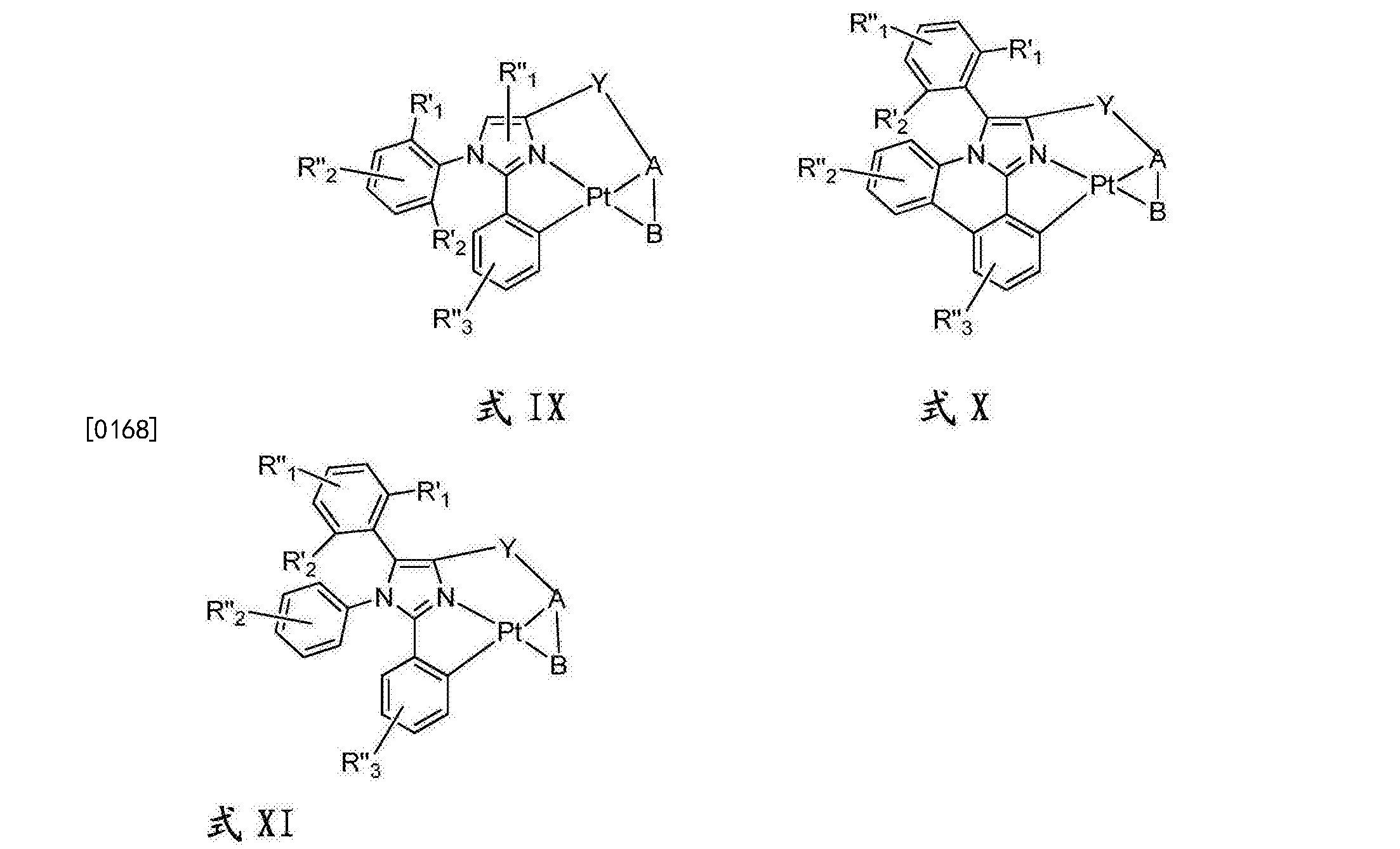 Figure CN106749425AD00721