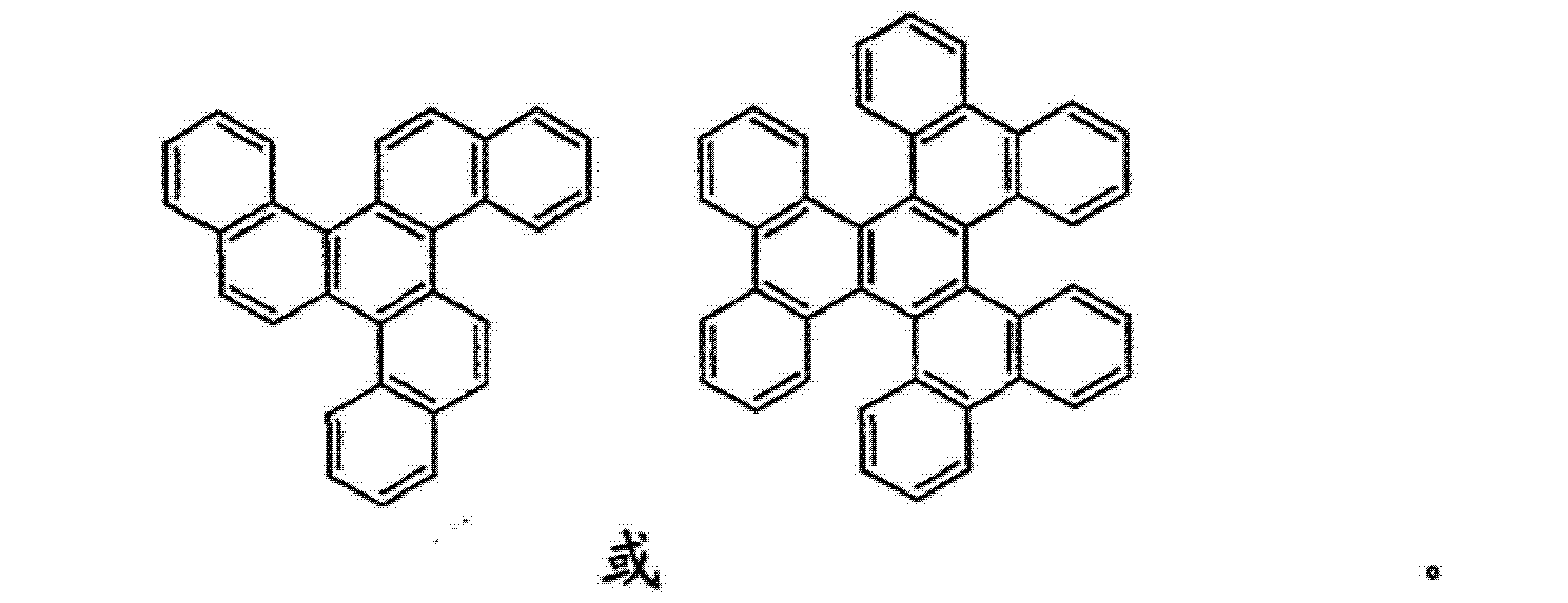 Figure CN103746080AC00062