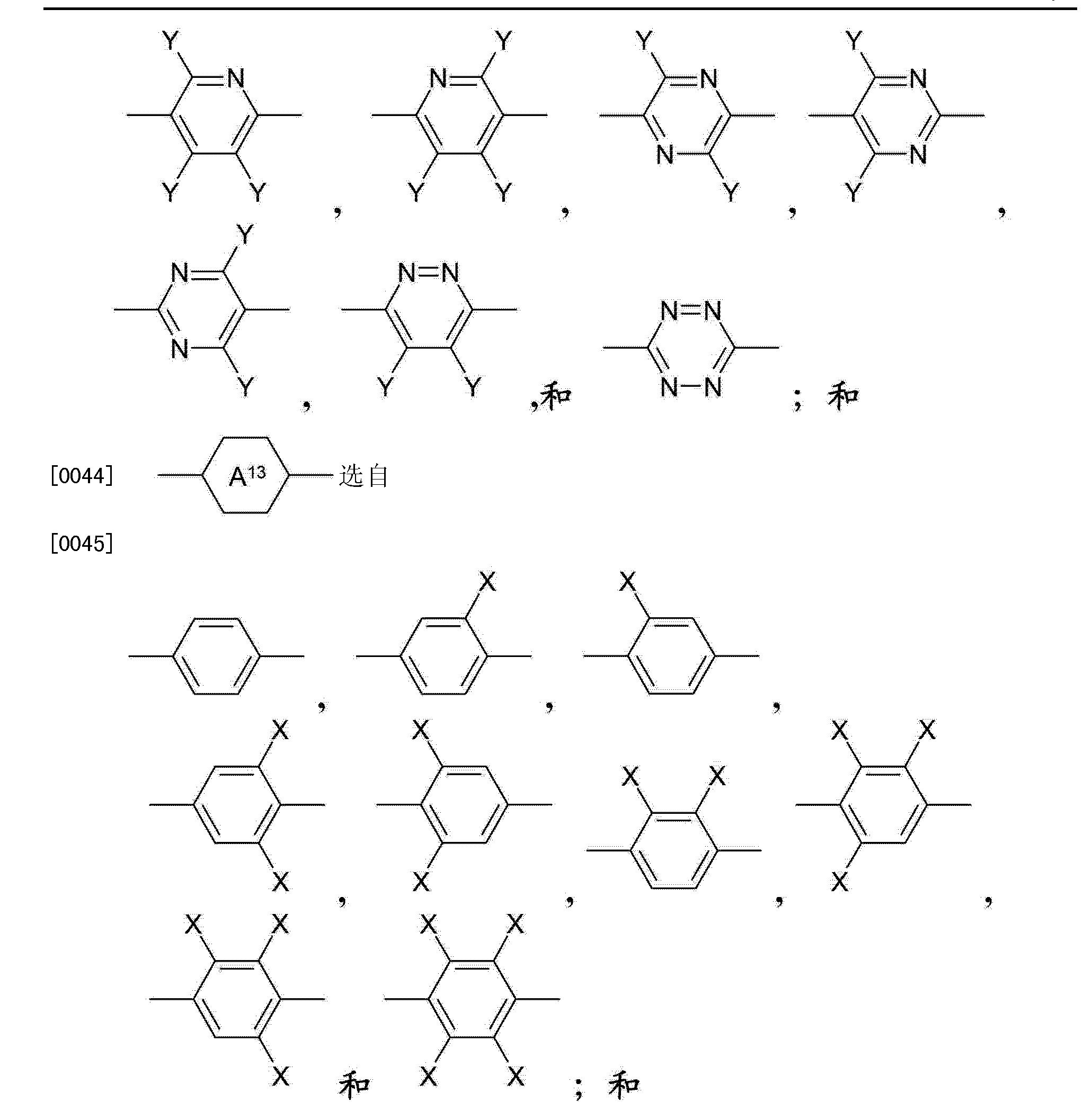 Figure CN103180409AD00201