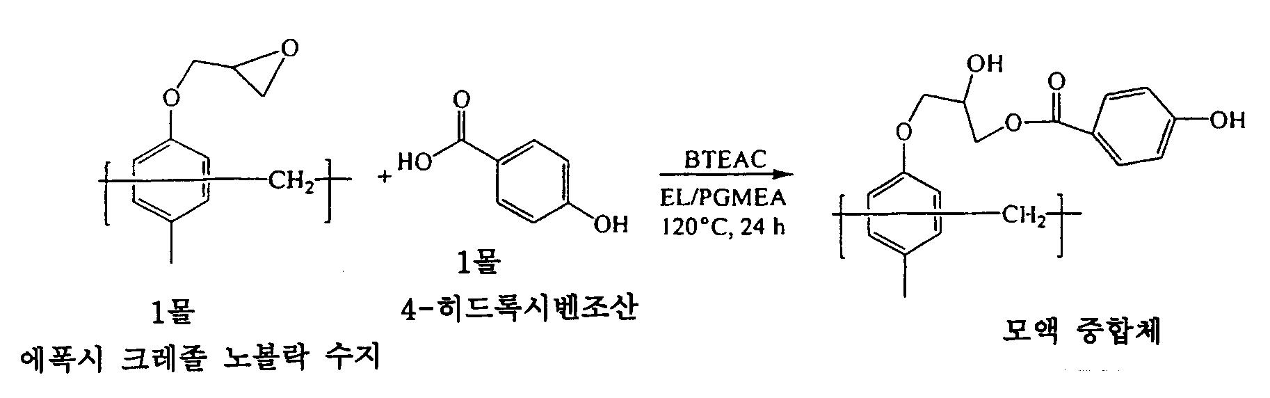 Figure 112004034300750-pct00007