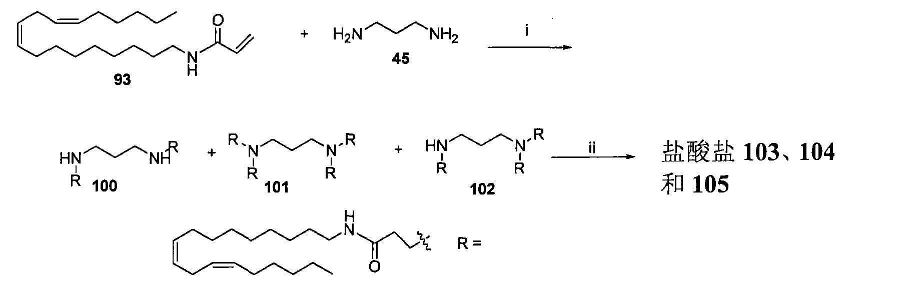 Figure CN101616677BD00871