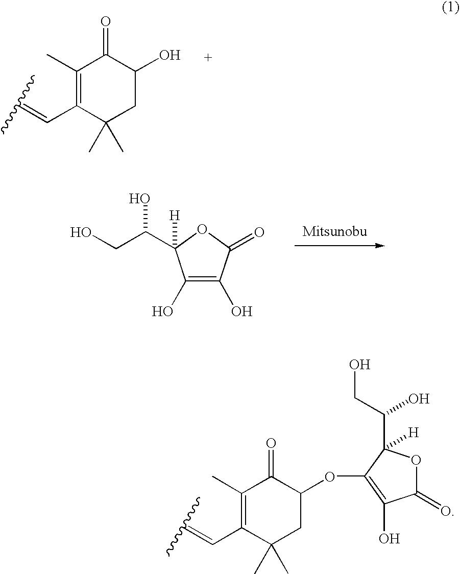 Figure US07320997-20080122-C00035