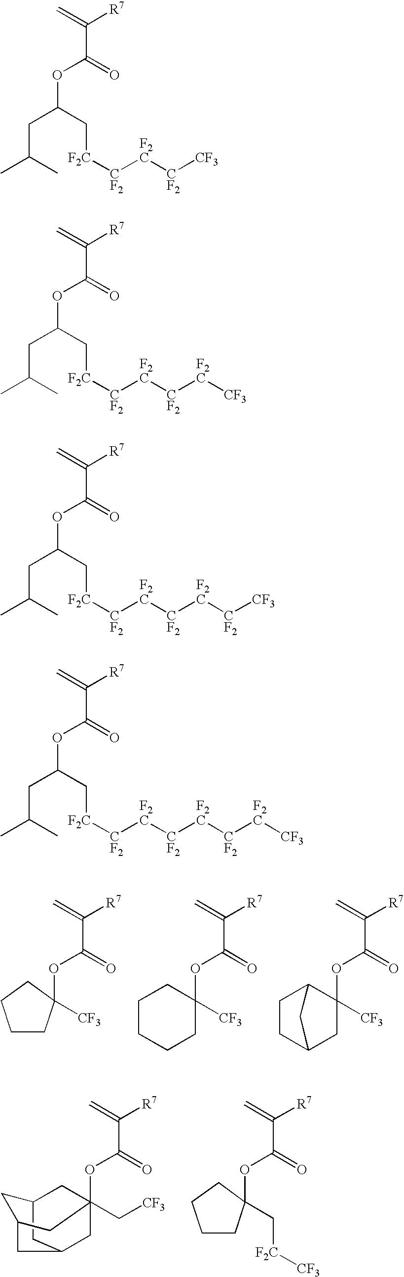 Figure US20090011365A1-20090108-C00018
