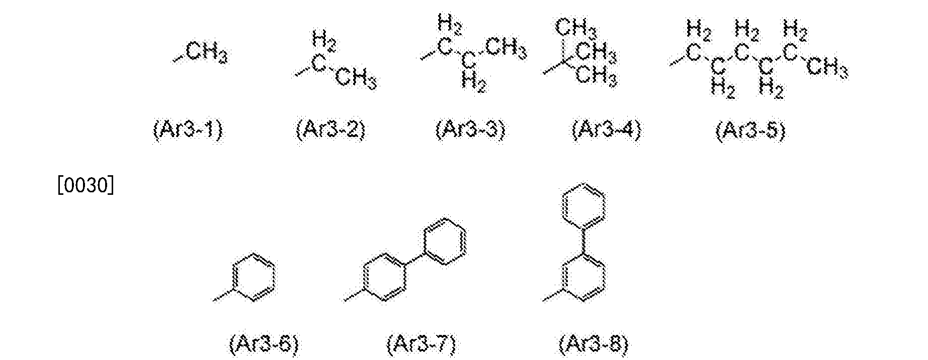 Figure CN106866430AD00101