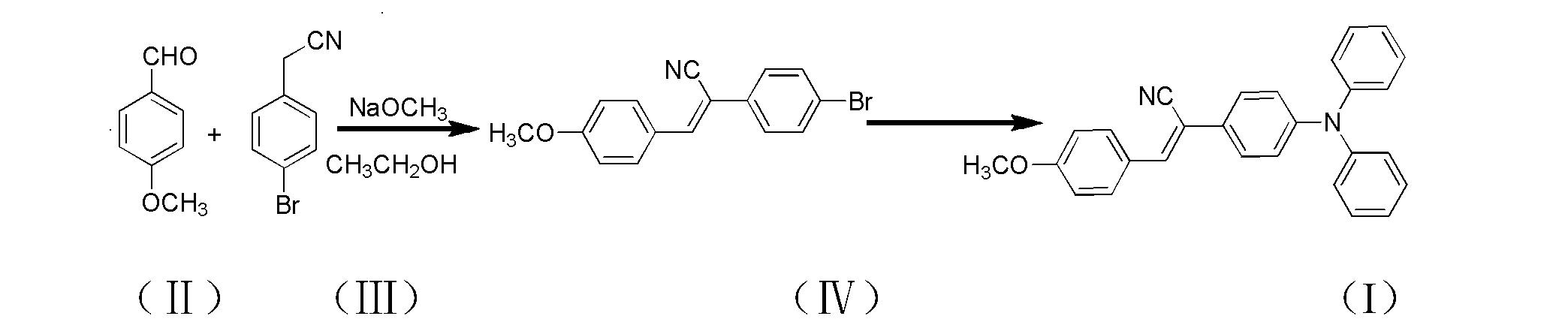 Figure CN102603567AD00053