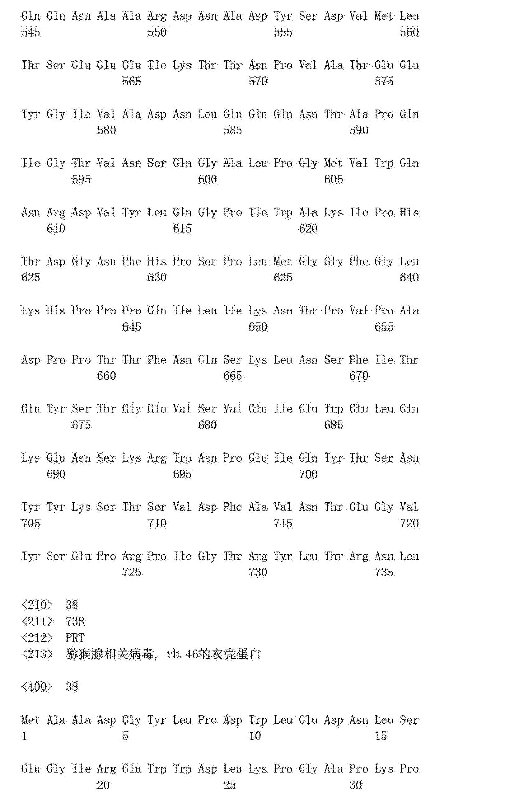 Figure CN102994549AD01091