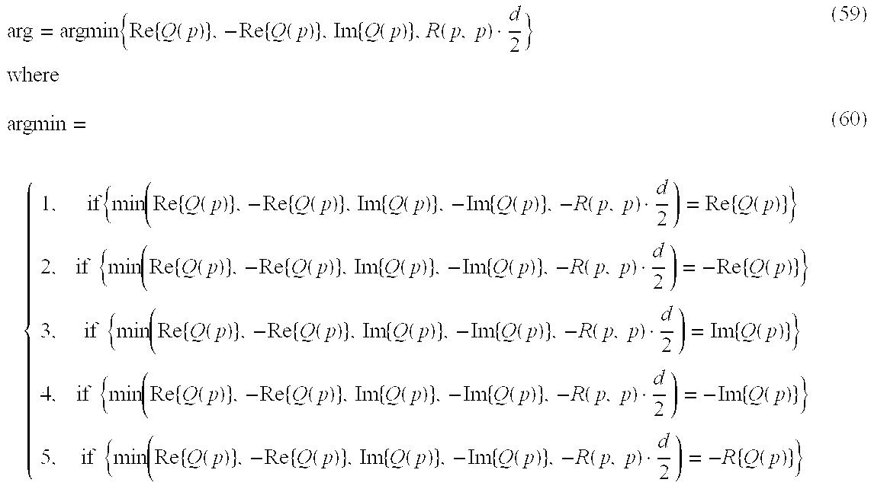 Figure US20040122882A1-20040624-M00030