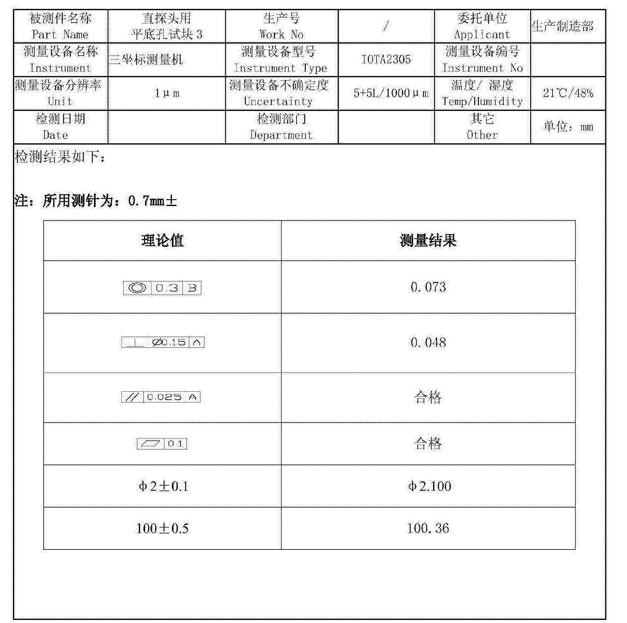 Figure CN103861992BD00071