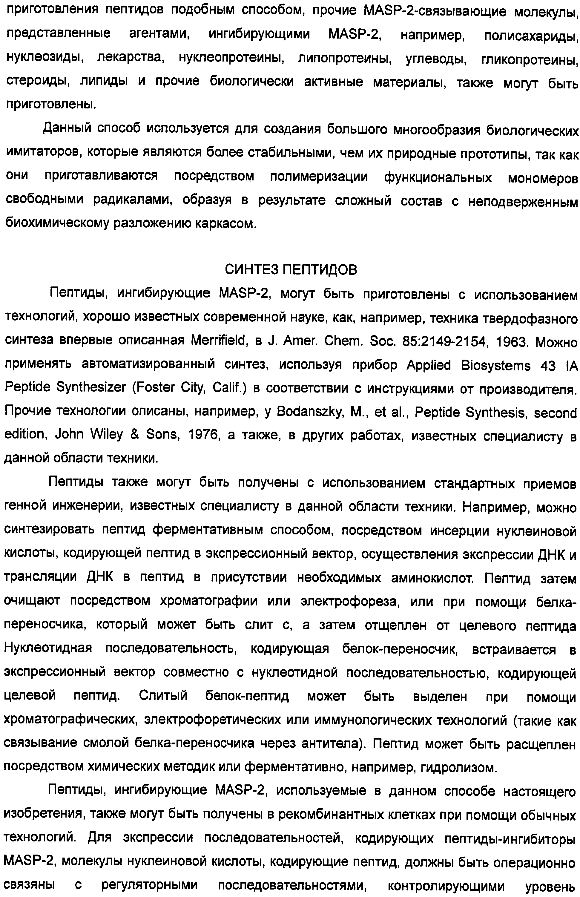 Figure 00000100