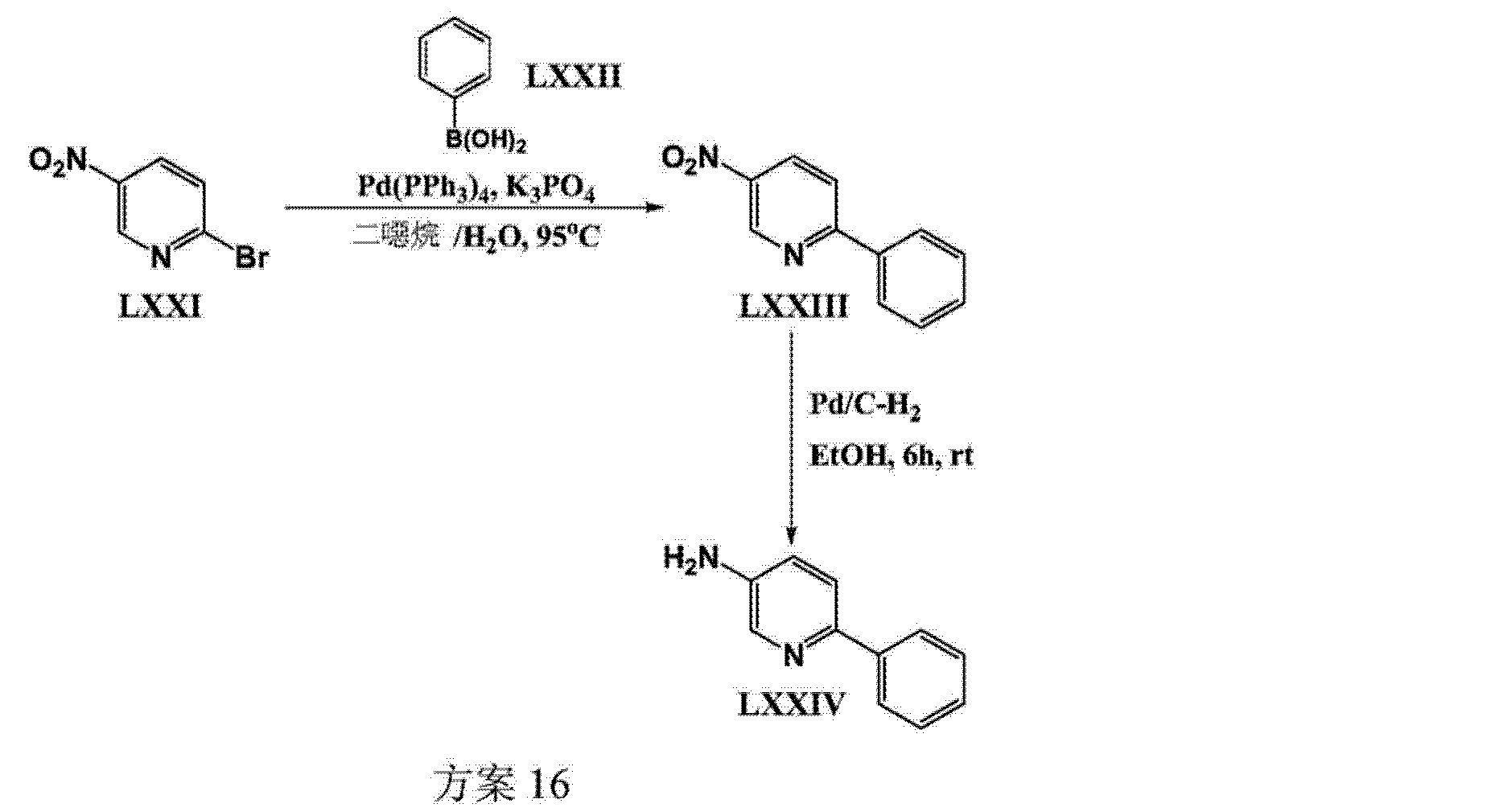 Figure CN103929963AD01531