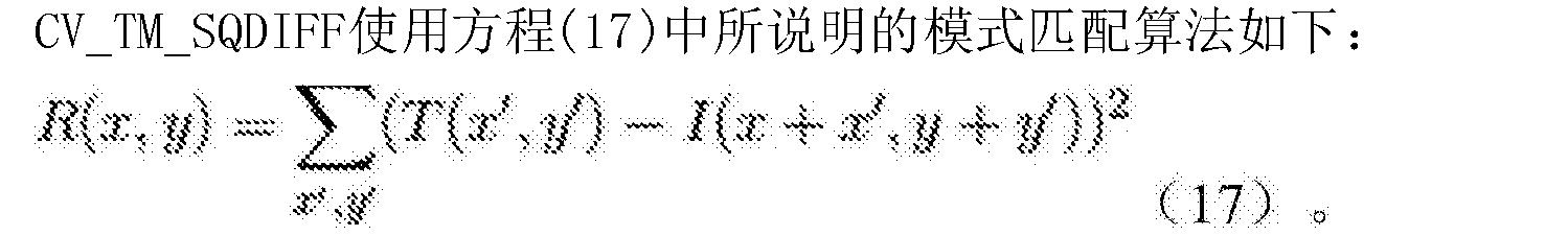 Figure CN106390220AD00394