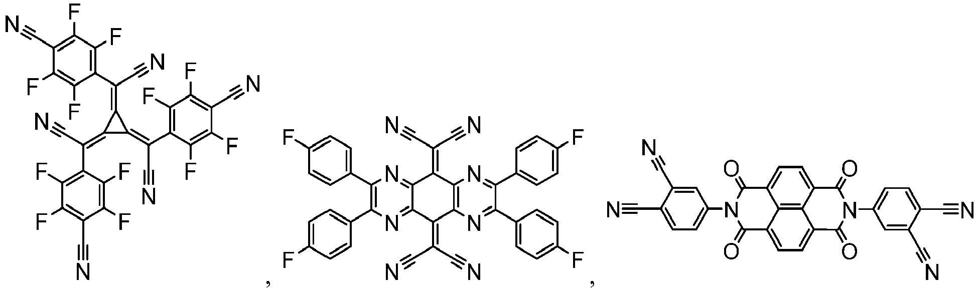 Figure imgb0833
