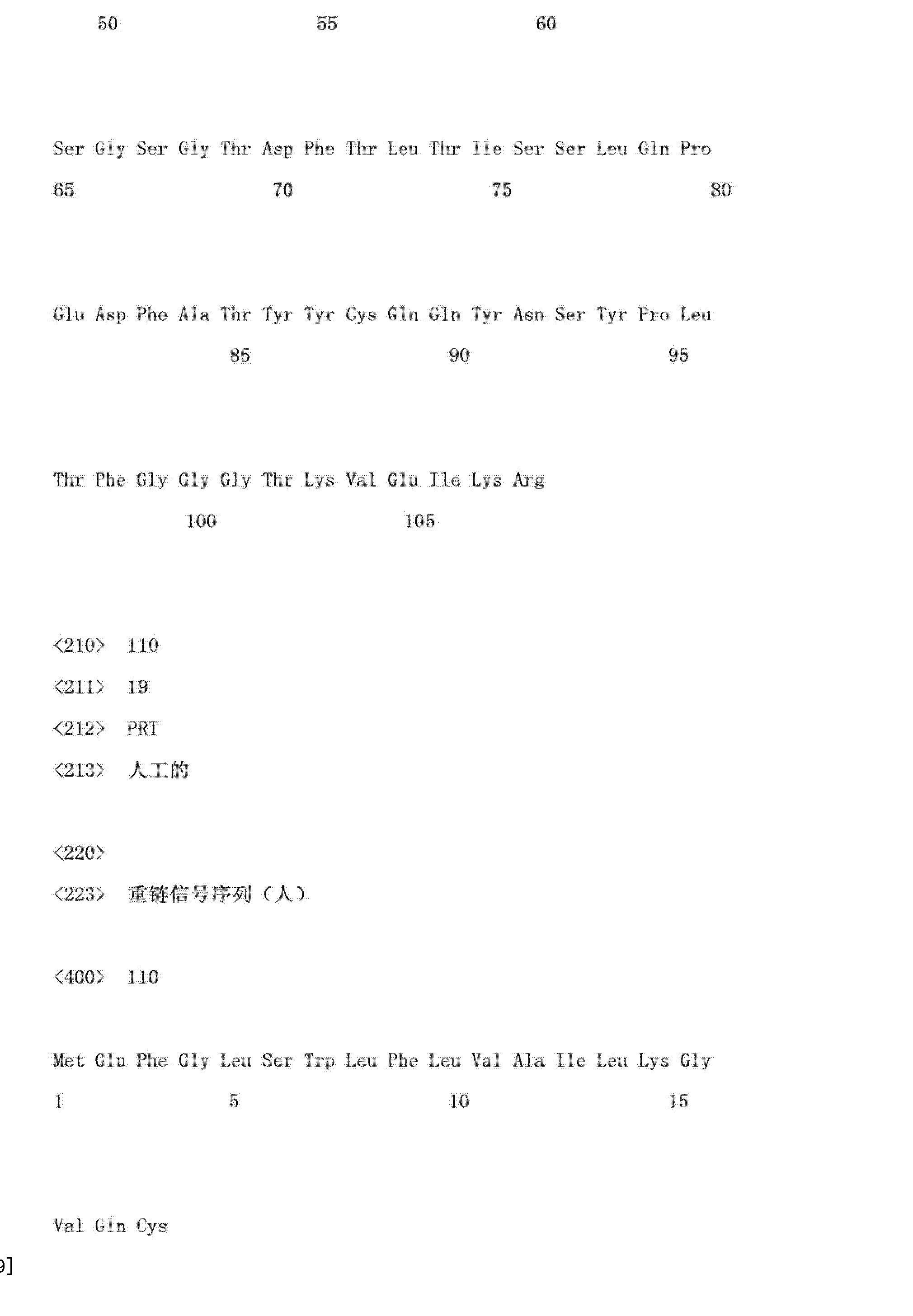 Figure CN103145837AD02271