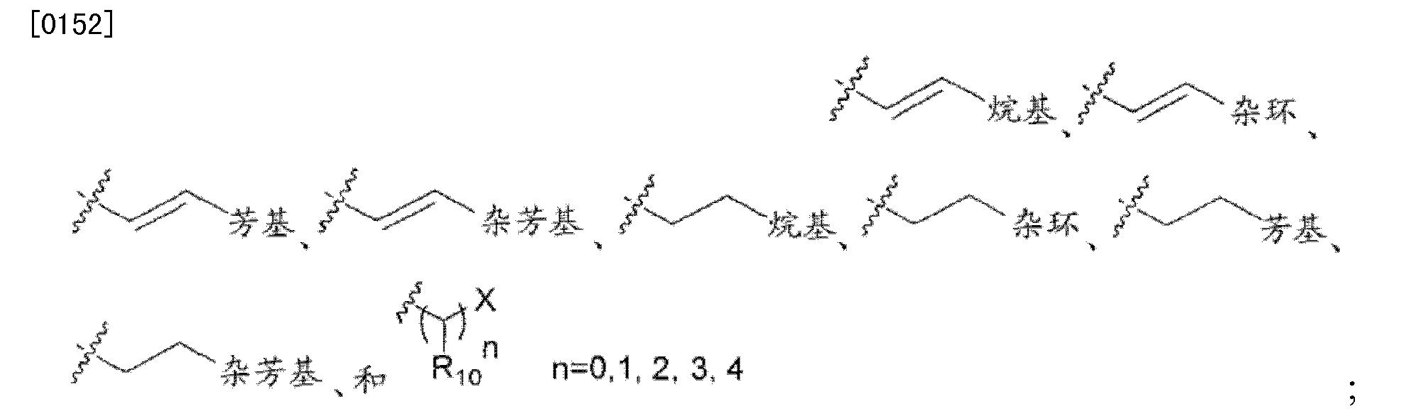 Figure CN102448458BD00272