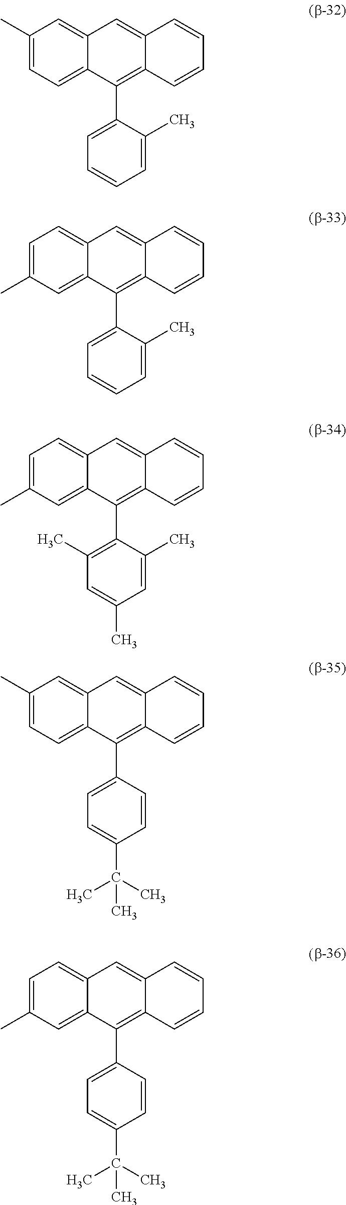 Figure US09240558-20160119-C00038