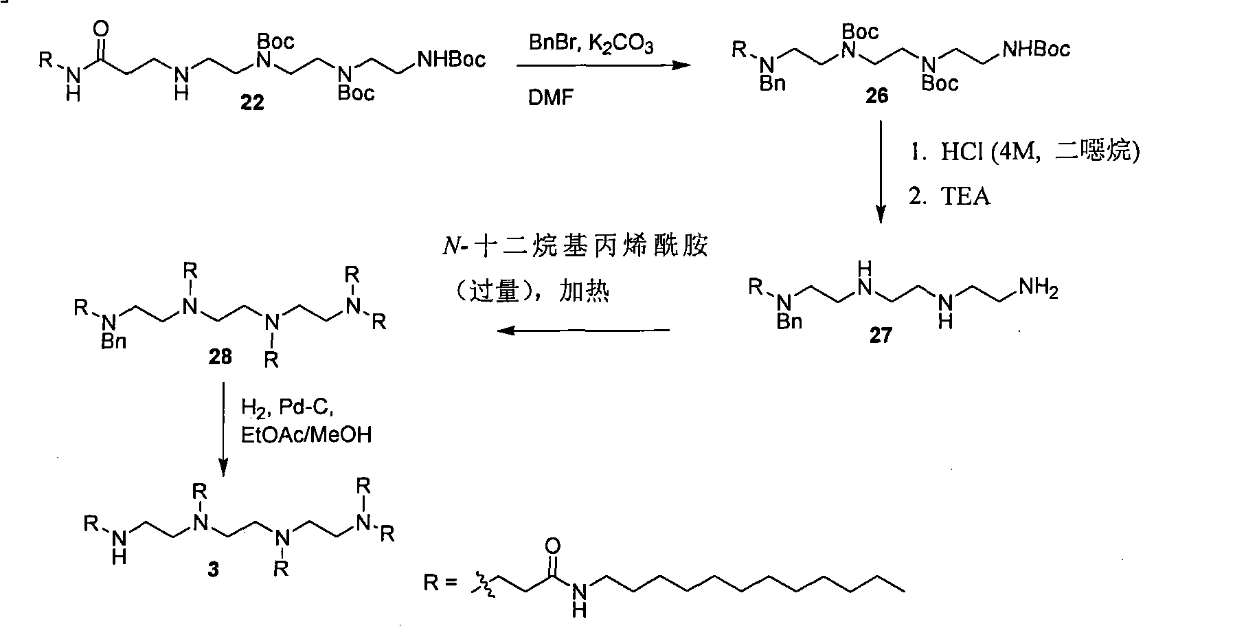 Figure CN101616677BD00761
