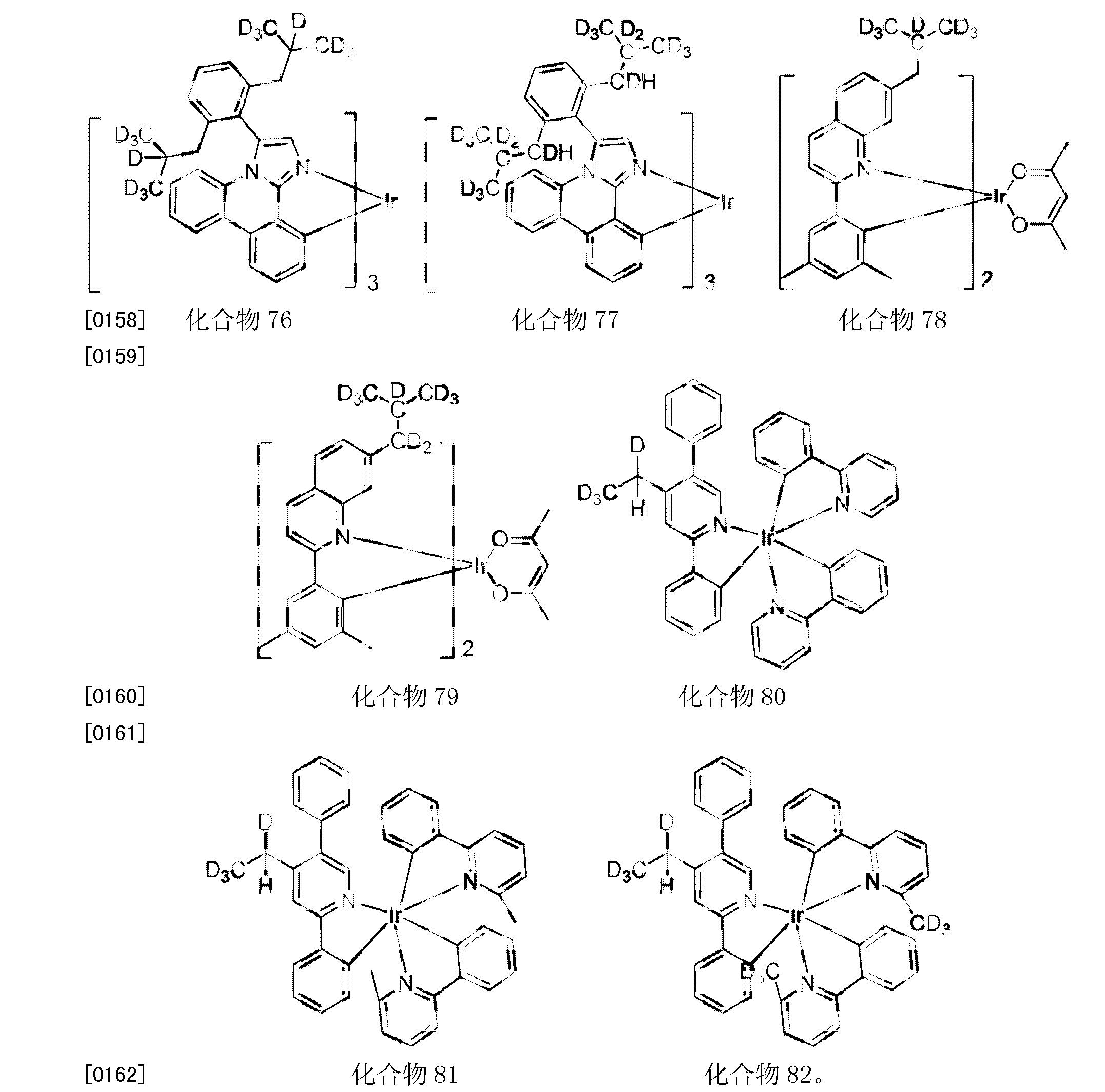 Figure CN102459505BD00531