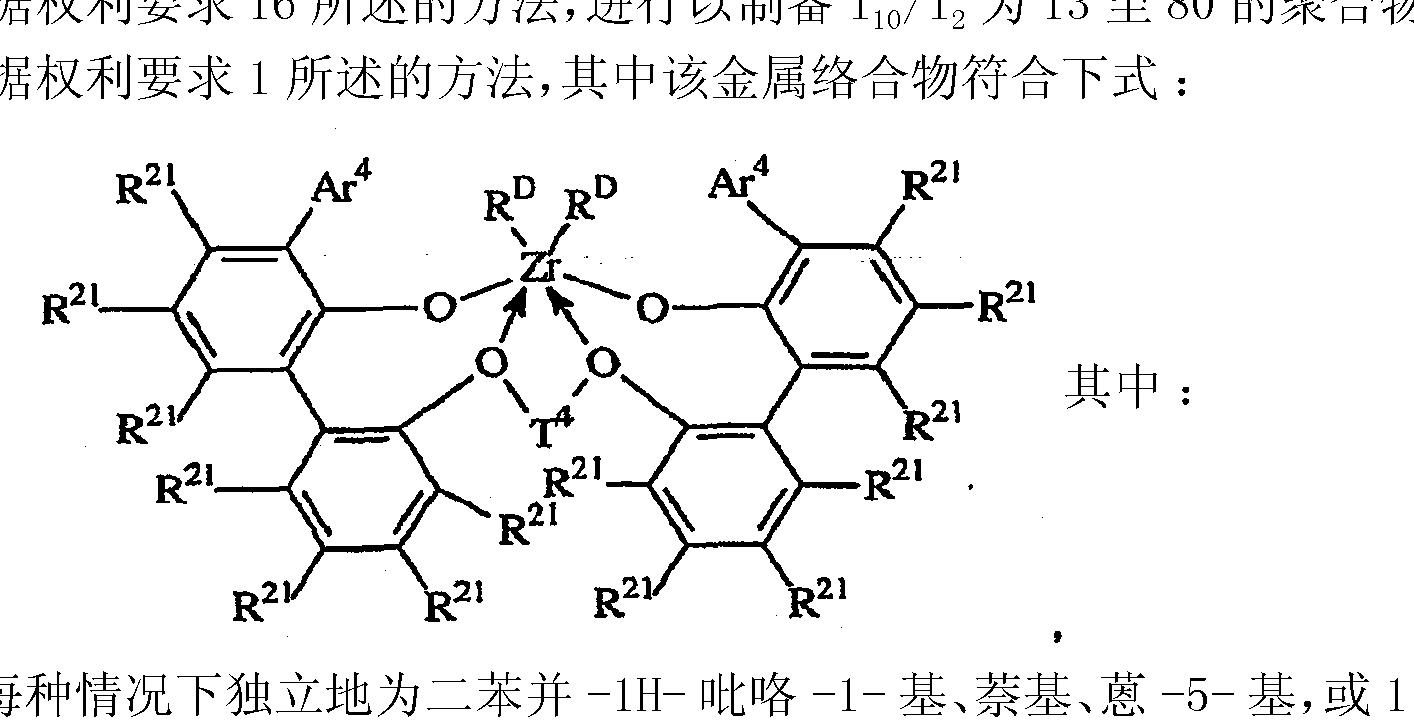Figure CN101484475BC00031