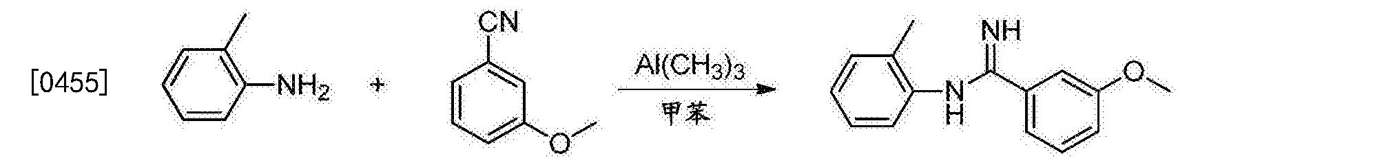 Figure CN106749425AD01443