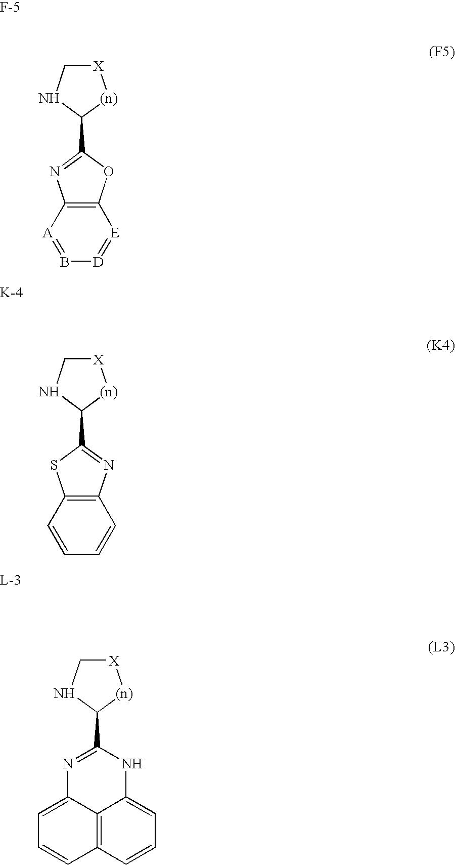 Figure US20090318445A1-20091224-C00008