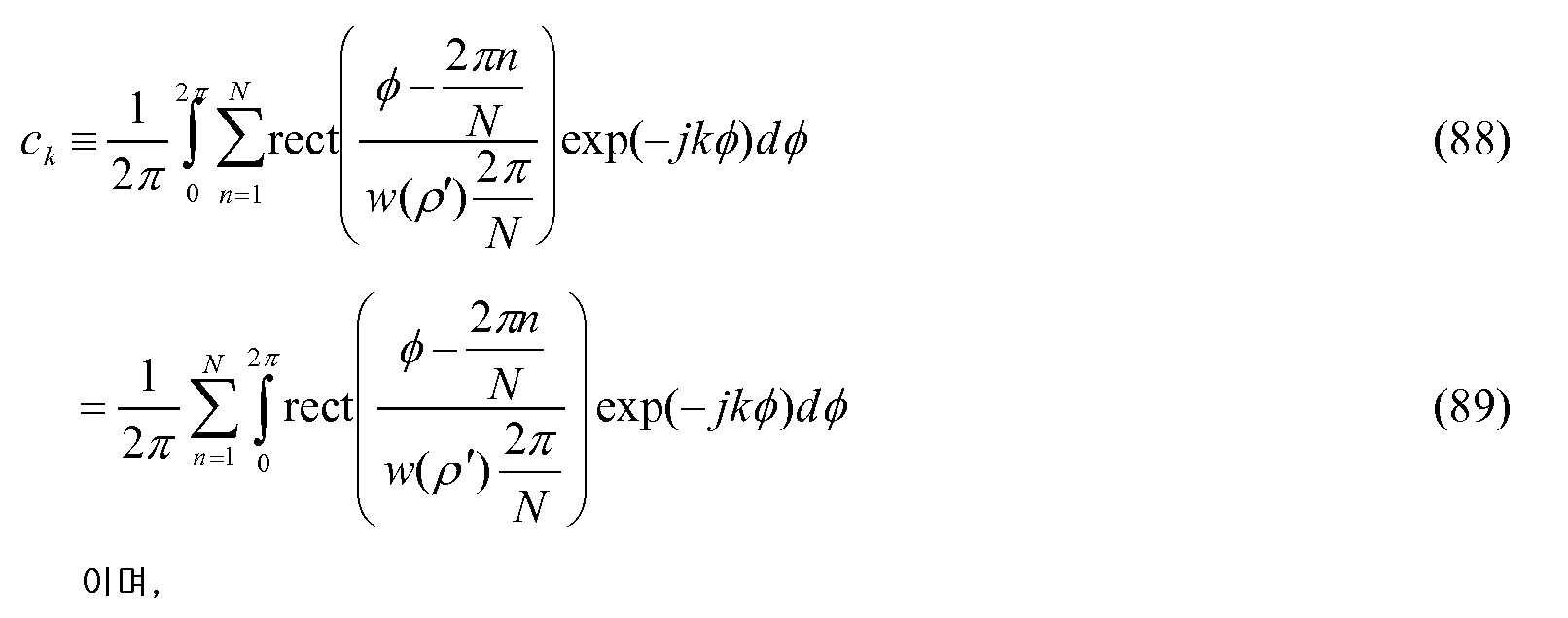 Figure 112011000096113-pct00063