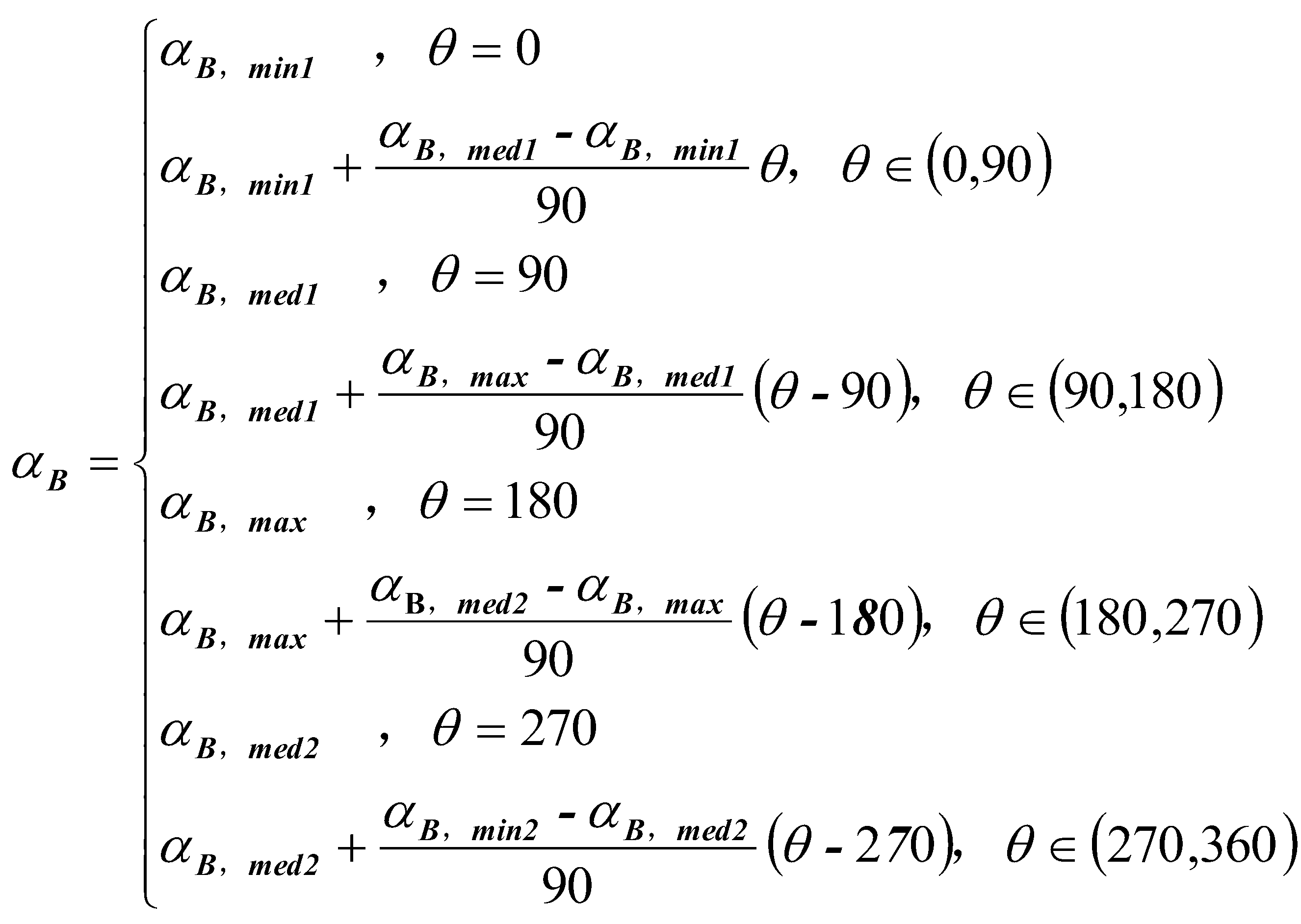 Figure 112015051561716-pat00039