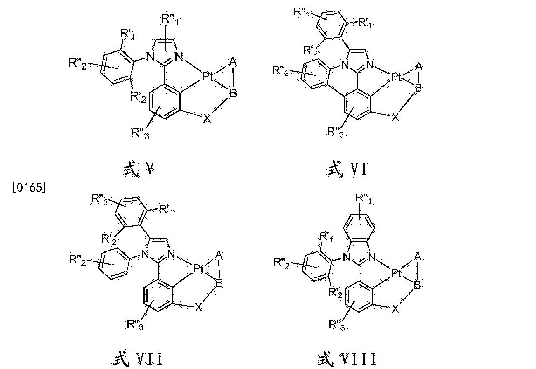 Figure CN106749425AD00712