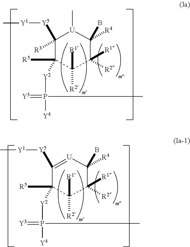 Figure US08664194-20140304-C00001